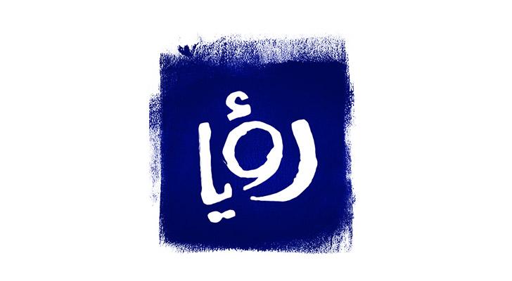 """مايكروسوفت تعتذر للسعوديين عن ترجمة """"داعش"""""""