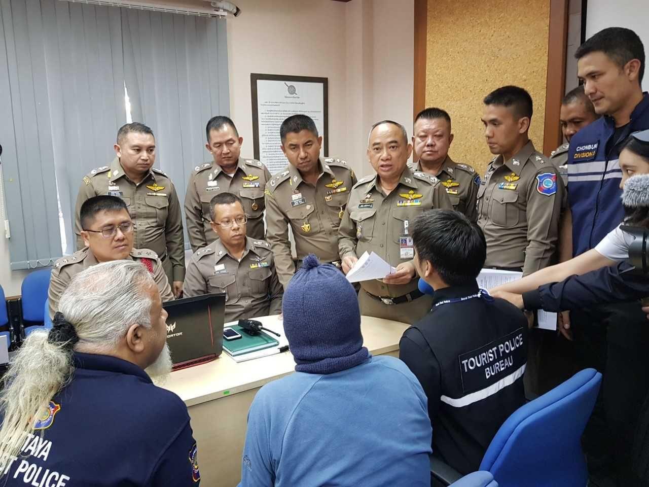 الصور من وسائل اعلام تايلاندية