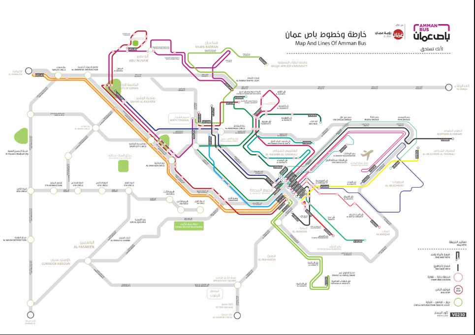 خريطة مسارات باص عمّان