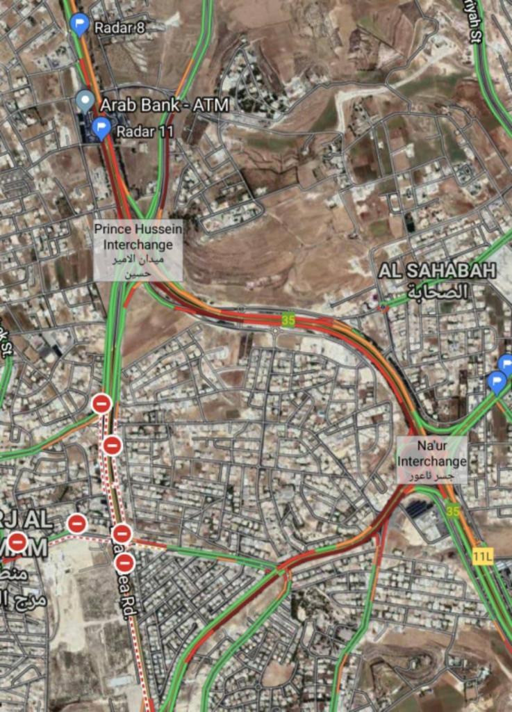 منطقة السابع في العاصمة عمان